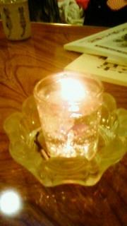 ヒロシマの火.JPG